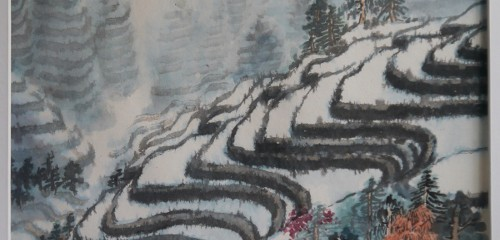 Edward Lee, Rice Paddies, Ink and watercolor on rice paper, 11 x 15 inches, 2012